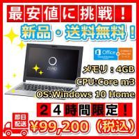 【基本スペック】  ネットワーク接続タイプ:Wi-Fiモデル OS種類*1:Windows 10 H...