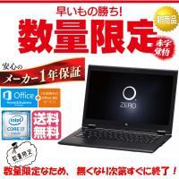 【基本スペック】  液晶サイズ:13.3 インチ 解像度:WQHD (2560x1440) CPU:...