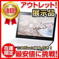 【基本スペック】  液晶サイズ:15.6 インチ 解像度:WXGA (1366x768) CPU:C...