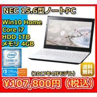 【基本スペック】  液晶サイズ:15.6 インチ 解像度:フルHD (1920x1080) CPU:...