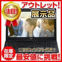 【基本スペック】  ★液晶サイズ:15.6 インチ ★解像度:フルHD (1920x1080) ★C...