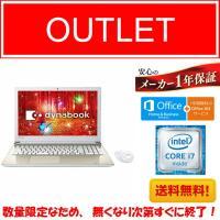 【基本スペック】  OS:Windows 10 Home 64ビット CPU:インテル Core i...