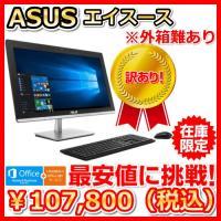 【基本スペック】  シリーズ名:Vivo AiO 筐体:液晶一体 CPU種類:Core i5 640...