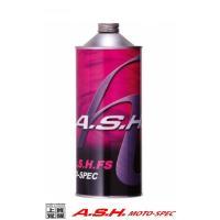 商品名:A.S.H アッシュ バイク オイル グレード FS MOTO-SPEC  GX250 ヤマ...