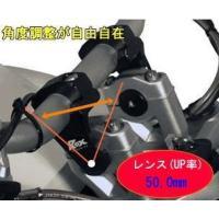 商品名 ピボッティング ハンドルライザー 適応車種 GX250  ヤマハ メーカー品番RX-HR00...