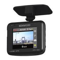 ●商品名:ケンウッド(KENWOOD) スタンダード ドライブレコーダー DRV-320  ●JAN...