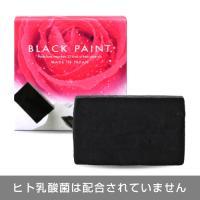 今、この毛穴ケアで肌の運命が変わる 「京都生まれの黒い石鹸」  自然の力を凝縮したメイクの上から直接...
