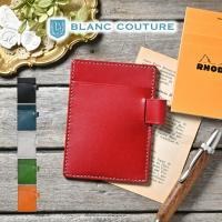 本革の風合いたっぷりなナチュラルレザー雑貨 BlancCouture(日本製) しっかりとした厚さの...
