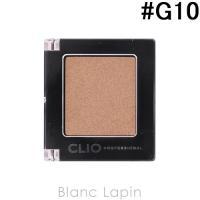 [ ブランド ]クリオ CLIO  [ 用途/タイプ ]アイシャドウ  [ カラー ]#G10 パー...