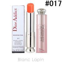 クリスチャンディオール Dior ディオールアディクトリップグロウ #017 ウルトラ コーラル 3.5g [499866]【メール便可】