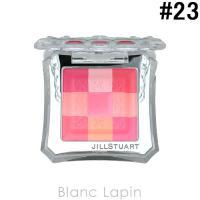 ジルスチュアート JILL STUART ミックスブラッシュコンパクトモアカラーズ #23 little bouquet 8g [265613]【メール便可】【クリアランスセール】