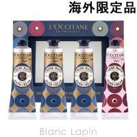 [ ブランド ]ロクシタン L'OCCITANE  [ 用途/タイプ ]コフレ/セット  [ 容量 ...