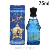 [ブランド]ヴェルサーチ    [ 用途/タイプ ]フレグランス/香水    [ 容量 ]75ml ...