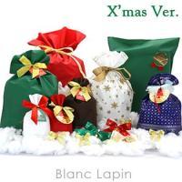 ◇ご友人へのプレゼントやちょっとしたギフトに最適なクリスマスラッピングです。  ◇ラッピングデザイン...