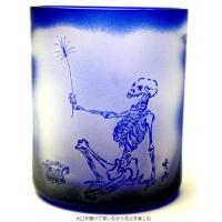 日本を代表する画家「河鍋暁斎」の作品の中から、「三味線を弾く骸骨」を、ガラス工芸の切子ガラスなどに使...