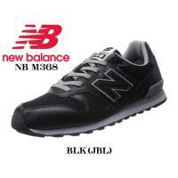 ニューバランス new balance NB M368 クラッシックモデル