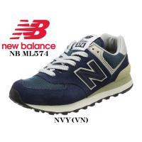 ニューバランス new balance NB ML574 クラッシックモデルスニーカー