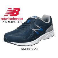 ニューバランス new balance NB M480 4E ランニングシューズ