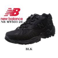 ニューバランス new balance MT503 2E トレイルランニング