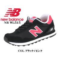 ニューバランス new balance WL515 レディース ランニング スニーカー クラシックモ...