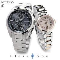 [メンズ] ブランド :ATTESA(アテッサ) 型番 :AT8040-57E 発売年 :2012 ...