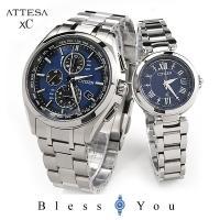 ■こちらは新品お取り寄せ品です。  [メンズ] ブランド :ATTESA(アテッサ) 型番 :AT8...