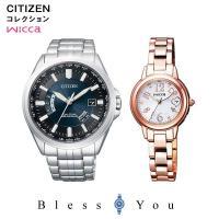 [メンズ] ブランド :Citizen Collection(シチズン コレクション) 型番 :CB...