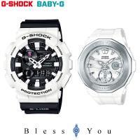 【メンズ】 ブランド :G-SHOCK(ジーショック) 型番 :GAX-100B-7AJF 防水:2...