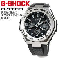 弊社は、CASIO G-SHOCK 正規代理店です。  ブランド :Gショック  型番 :GST-W...