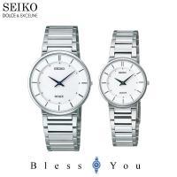 ■こちらはお取り寄せ品のため、3〜4営業日以内に発送いたします。  記念日に SEIKO(セイコー)...