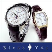 ■こちらの商品は6〜7営業日以内に発送いたします ※こちらの時計は名入れには向きません。(名入れ対応...