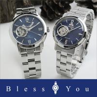 愛が深まるオリエント機械式時計のペアウォッチ  wz0081da-wv0421db  二人の愛を深め...