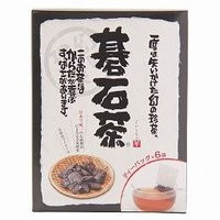 碁石茶 9g(1.5g×6袋) 創健社|blife