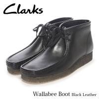 ブランド:CLARKS/クラークス モデル:WALLABEE BOOT/ワラビーブーツ カラー:BL...
