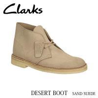ブランド:CLARKS/クラークス モデル:DESERT BOOT/デザートブーツ カラー:SAND...