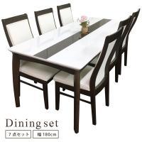 ■光沢が美しいスッキリデザインのダイニング 2色対応  《商品詳細》 テーブル:(約)幅1800×奥...