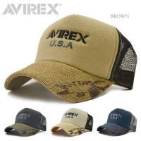 [特徴] フロントにAVIREXの刺繍が入ったシンプルな新作アビレックスメッシュキャップです。 つば...