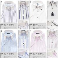 半袖ワイシャツ 12タイプ yシャツ 襟裏黒 前立てリボン 2枚襟 ボタンダウン クールビズ