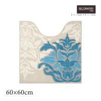 淡い色合いに立体感のある模様がおしゃれな、日本製トイレマット。 裏面には滑りにくい加工をしております...
