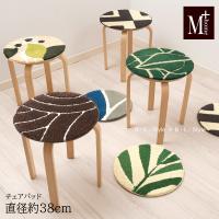 椅子にもインテリアのアクセントにも… 円形で使いやすい、日本製のチェアパッドです。  M+homeの...