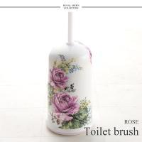 バラ模様が美しい陶器のトイレブラシ♪