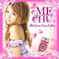 ME-CHU DeliCare Love Lotion (ミーチュ デリケア ラブ ローション) 商...