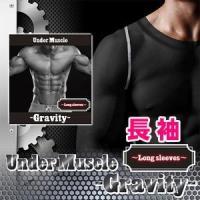 送料無料3枚セット アンダーマッスル -Gravity-長袖 即納可 加圧シャツ 長袖 最強伸縮素材...