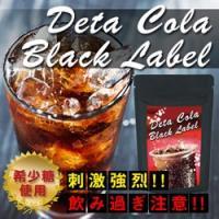 DETA Cola (デタコーラ) (ダイエット飲料) 商品代金8000円以上お買い上げで送料無料!...
