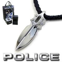 【20%OFF:送料無料】POLICE ポリス ネックレス IMPACT 20575PLB01 ブラ...