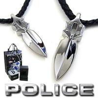 【送料無料】 POLICE ポリス ペアネックレス メンズ レディース キャスティングアローペンダン...
