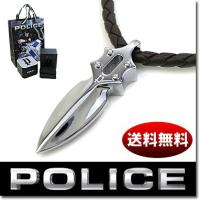 【20%OFF:送料無料】POLICE ポリス ネックレス IMPACT 20575PLC02 ステ...