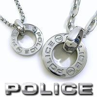 【送料無料】 POLICE ポリス ペアネックレス メンズ レディース HALLOW ラウンドシェイ...
