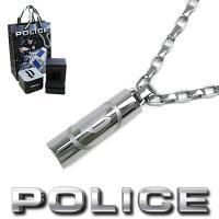 【20%OFF:送料無料】POLICE ポリス MAGNUM ペンダント 24177PSS01 ステ...