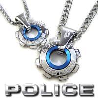 【送料無料】 POLICE ポリス ペアネックレス メンズ レディース REACTOR ギアモチーフ...
